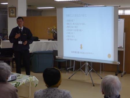 岡山の特別養護老人ホーム【愛光苑】家族介護教室5回写真5