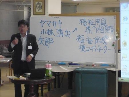 岡山の特別養護老人ホーム【愛光苑】家族介護教室5回写真6