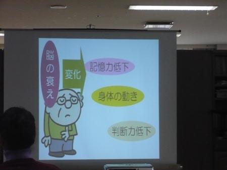 岡山の特別養護老人ホーム【愛光苑】第6回家族介護教室の写真3