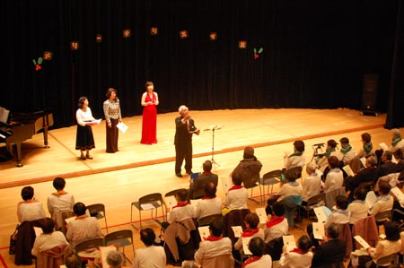 岡山の特別養護老人ホーム【愛光苑】2012クリスマスコンサート6