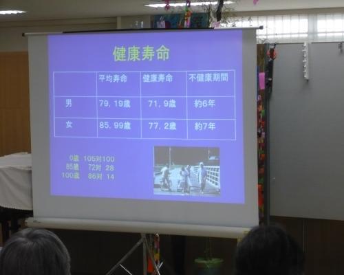 特別養護老人ホーム・岡山・愛光苑・家族介護3