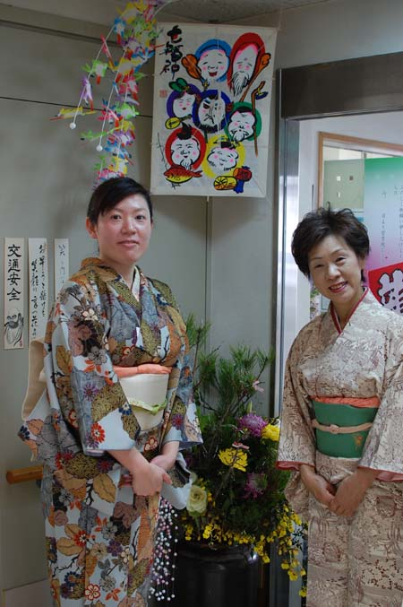 岡山の特別養護老人ホーム【愛光苑】2013年新年-3