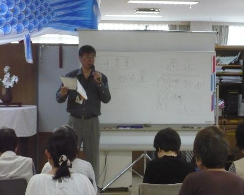 岡山の特別養護老人ホーム【愛光苑】家族介護教室2