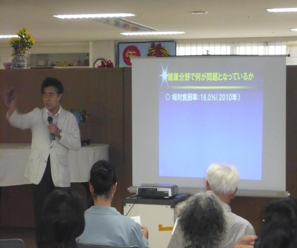 岡山の特別養護老人ホーム【愛光苑】第二回家族介護教室写真1