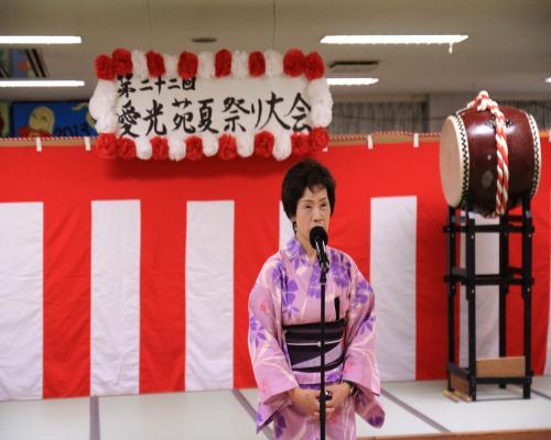 岡山の特別養護老人ホーム【愛光苑】2013 夏祭り画像1
