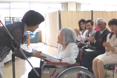 特別養護老人ホーム【愛光苑】20周年写真