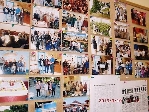岡山の特別養護老人ホーム【愛光苑】北米研修写真4-2