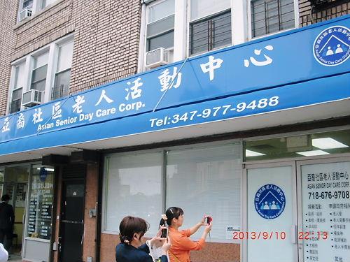 岡山の特別養護老人ホーム【愛光苑】北米研修写真4-8