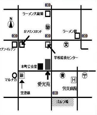 岡山の特別養護老人ホーム【愛光苑】マップ